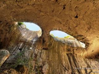 Пещера Проходна Глаза Бога