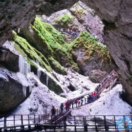 Пещера Скэришоаравход для туристов