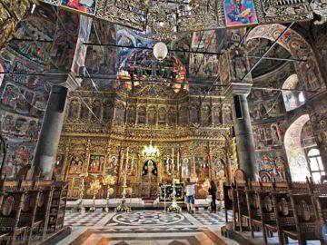 Рильский монастырь кафедра