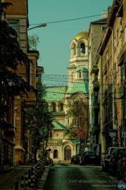 Улочка в Софии