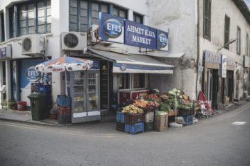 Продажа фруктов