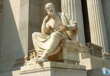 Статуя Геродота