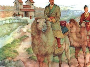 Верблюжий караван
