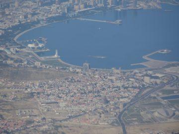залив в Тбилиси