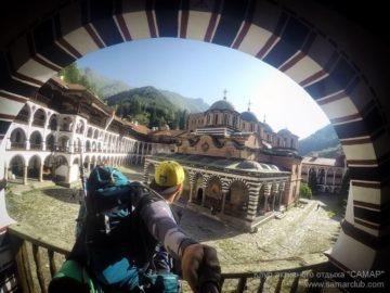 Рильский монастырь в арке