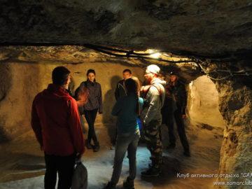 Совещание в пещере