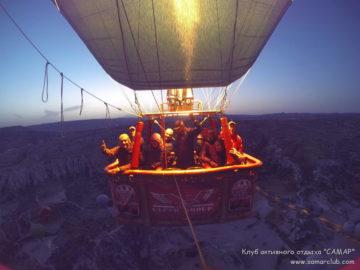 Всей группой на воздушном шаре
