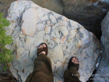 Загадочный камень