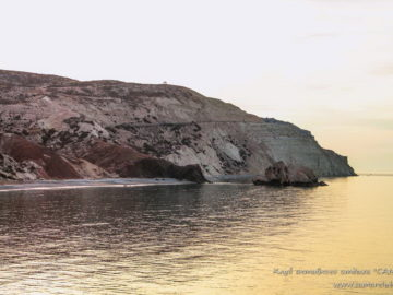 Горный берег