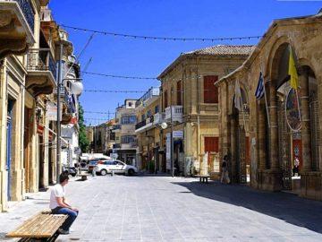 Никосия улица