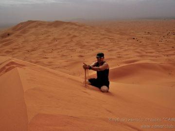 Пересыпаем пустынный песок