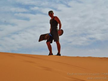 С бордом для песка