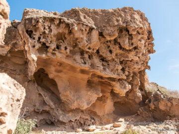 Скалы с отверстиями